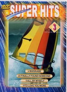 DVD SUPER HITS VOL.03 (All)