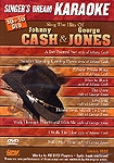 DVD KARAOKE SINGER'S DREAM ''Johnny Cash & George Jones''