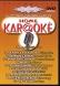 DVD HOME KARAOKE VOL.12 (All)