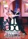 DVD KARAOKE DANCE VOL. 05