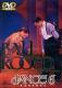 DVD KARAOKE DANCE VOL. 06