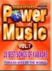 DVD POWER MUSIC VOL.07 (All)