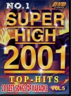 DVD SUPER HIGH 2001 VOL.03 (All)