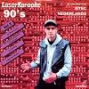 LD PIONEER HOLLANDAIS ANNEES 90 VOL.03 (NTSC)