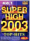DVD SUPER HIGH VOL.907 (All)