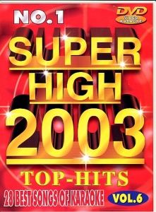 DVD SUPER HIGH VOL.906 (All)