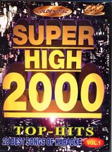 DVD SUPER HIGH 2000 VOL.901 (All)