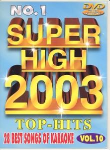 DVD SUPER HIGH VOL.910 (All)
