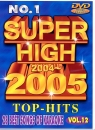 DVD SUPER HIGH VOL. 912 (All)