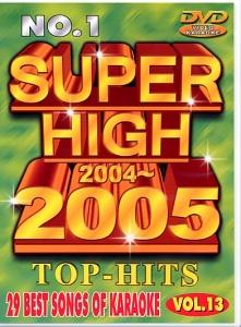 DVD SUPER HIGH VOL. 913 (All)