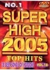 DVD SUPER HIGH VOL. 914 (All)